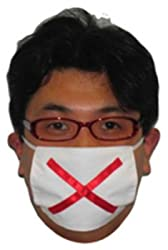 ×マスク (バツマスク)