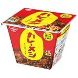 日清 カレーメシ 辛口 124g