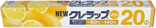 New Kure Plastic Food Wrap, 11.8 Inches X 65.6 Feet Roll(Japan Import)