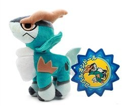 "Exclusive Pokemon Center Black and White Pokedoll Plush Doll Toy - 6.5"" Cobalion - 1"