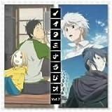 ラジオCD「ノイタミナWEBラジオ」おまとめ2