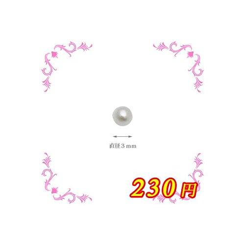 Bonnail×Manicloset オーブパール ハニーデュー 3mm