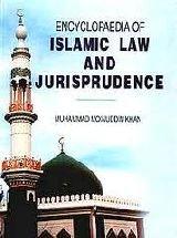 Encyclopaedia Of Islamic Law And Jurisprudence (11 Vols. Set) (Royal Size)