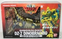 DINOZONE DINOSAUR DZ-2 DINOBRACHIO TRANSFORMER - Buy DINOZONE DINOSAUR DZ-2 DINOBRACHIO TRANSFORMER - Purchase DINOZONE DINOSAUR DZ-2 DINOBRACHIO TRANSFORMER (Transformers, Toys & Games,Categories,Action Figures,Playsets)