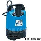 一般工事排水用 非自動形水中ハイスピンポンプ LB-480 単相100V 60Hz 0.48kW 口径50mm