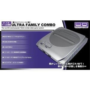ウルトラファミリーコンボ ファミコン(FC) スーパーファミコン(SFC) の一体型 互換機