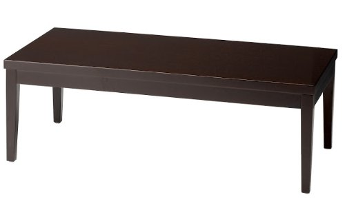 Mira Wood Reception Tables - Coffee Table