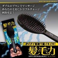 【Amazonの商品情報へ】髪毛力 髪毛力