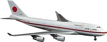 1/200 日本政府専用機 B747-400 #9