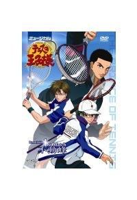ミュージカル『テニスの王子様』 Remarkable 1st Match 不動峰