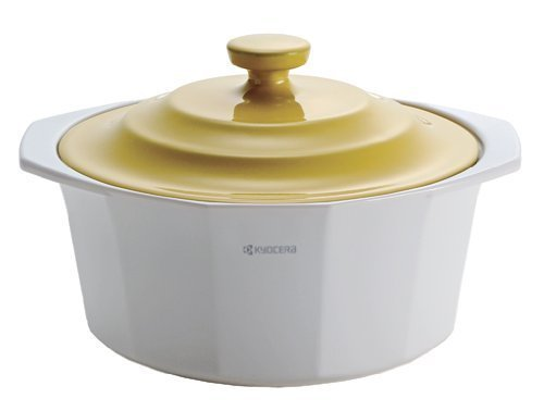 Kyocera Ceramic Cooking Pot 20 Cm 2.4 L Yellow N-54Yl By N/A front-244362
