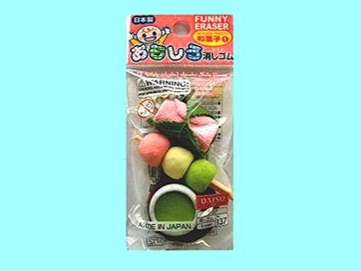 Funny eraser, Japanese sweets, assorted - 1