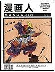 Mangajin #18