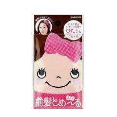 ダリヤ 前髪とめ~る ピンク 2枚