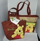 Disney Pooh 5 Piece Diaper Set