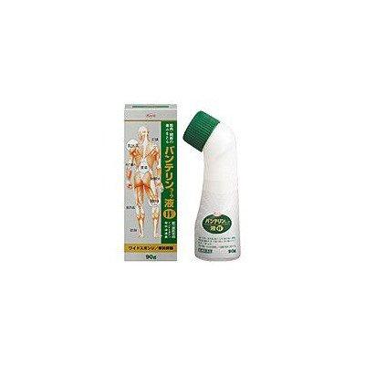 【第2類医薬品】バンテリンコーワ液W 90g