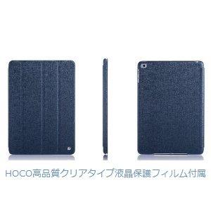 iPad Air PUレザーカバー