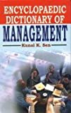 img - for Encyclopaedia Dictionary of Management (Set of 5 Vols.) book / textbook / text book