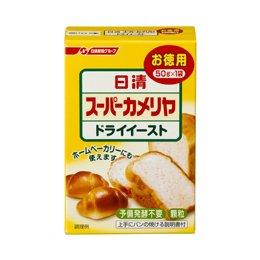日清 スーパーカメリヤ お徳用 『ドライイースト』(顆粒-予備発酵不要) 50gx1袋
