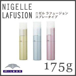 ミルボン ライトフォグ シルキーフォグ ステイフォグ 175g 種類:ライトフォグ175g