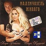 Mademuazel' Zhivago (CD)