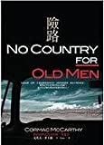 Image of No Country For Old Men (Chinese Edition)