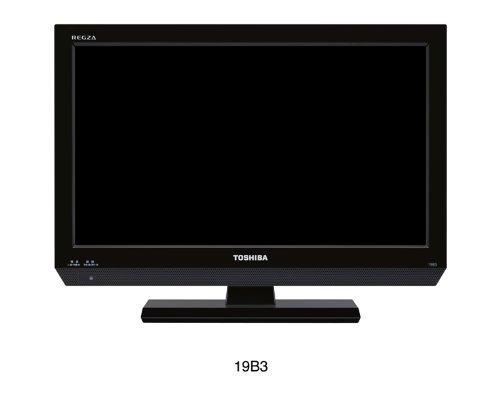 TOSHIBA REGZA 19V型地上・BS・110度CSデジタルハイビジョン液晶テレビ 19B3ブラック 19B3(K)