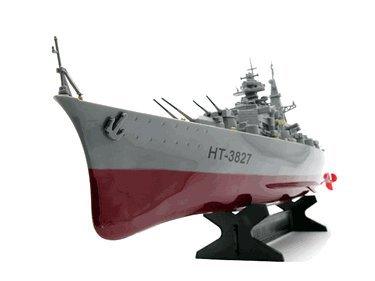 """German Bismarck Military Battleship 1/360 RC 28"""" Warship R/C Cruiser"""