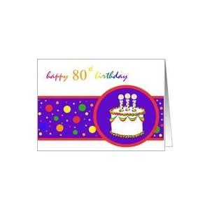 Amazon.com: 80th Happy Birthday Cake rainbow design Car