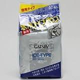 ギャツビー アイスデオドラントボディペーパー アイスシトラス 徳用 30枚