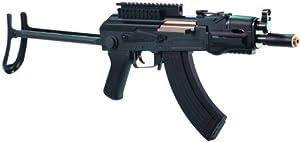 Crosman Pulse R76  Tactical AirSoft rifle. Full or semi-auto electric AEG rifle.
