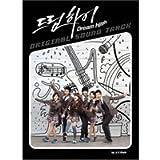 OST/ドリームハイ(Dream High)(KBS韓国ドラマ)