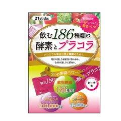 飲む186種類の酵素とプラコラ ピーチ味 20g×21包