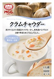 MCC エム・シーシー 朝のスープシリーズ クラムチャウダー 160g 1ボール(10個入)