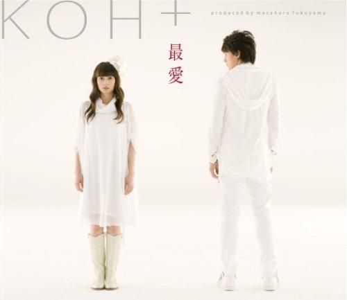 福山雅治×柴咲コウ - 最愛(DVD付)