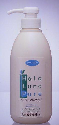 ヘーラールーノ ピュア ナチュラルシャンプー