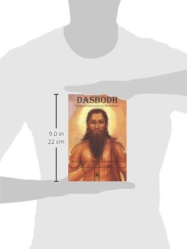dasbodh spiritual instruction for the servant