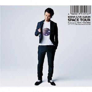 LIVE ALBUM 「SPACE TOUR」(初回限定盤)