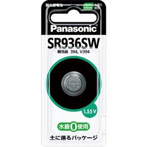 パナソニック 酸化銀電池 SR936SW SR-936SW