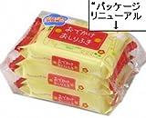サンジャパン赤ちゃんのふんわりおしりふきお出かけ用30枚*3個パック