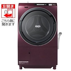 日立 10.0kg ドラム式洗濯乾燥機【左開き】マグノリアHITACHI BD-ST9600L-V