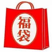 【 2014年 1万円 福袋 】 遊戯王+α 【 2万円以上の詰め合わせ 】 fukubukuro 2014 ゼアル