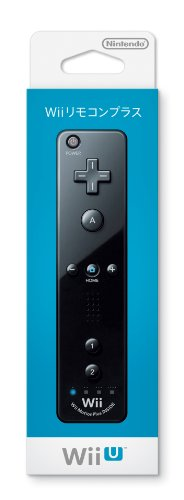 Wii Remote Plus (Black) (Included in 'Wii Remote Jacket')
