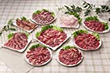 北海道産がたっぷり 20人前相当の焼肉パーティセット