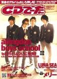 CD でーた 2007年 11月号 [雑誌]
