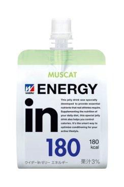 Morinaga Weider Fiber In Energy - 6.3 Oz - Muscat Taste Japanese Jelly Drink For Diet & Weight Loss - 180G X 6 Pack