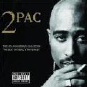 2Pac - Dear Mama