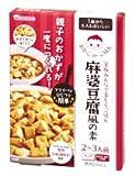 和光堂 おやこdeごはん 麻婆豆腐風の素 (121g) 2〜3人前 1歳から 大人もおいしい
