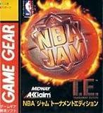 NBA JAM トーナメントエディション 【ゲームギア】