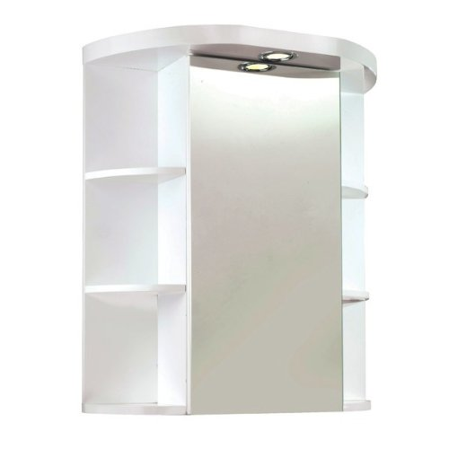 Croydex Mono Single Illuminated White Bathroom Cabinet